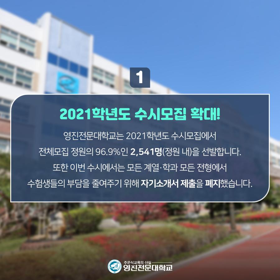 1002_영진뉴스_2.png