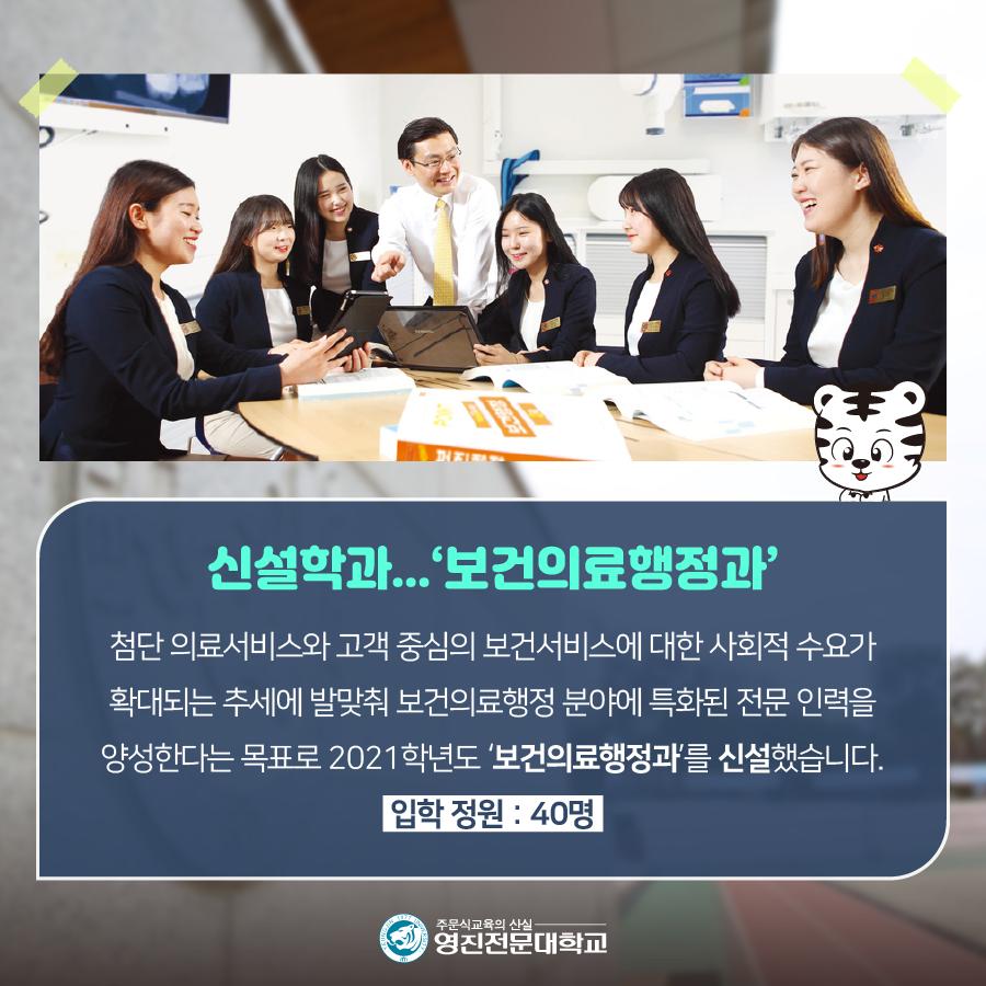 1002_영진뉴스_4.png