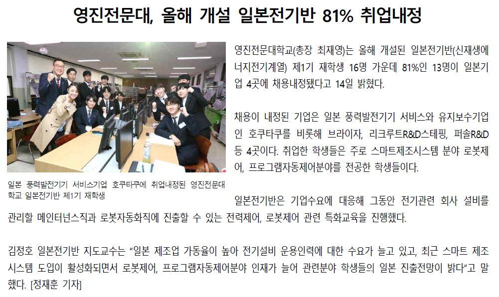 004_전자신문내용.JPG