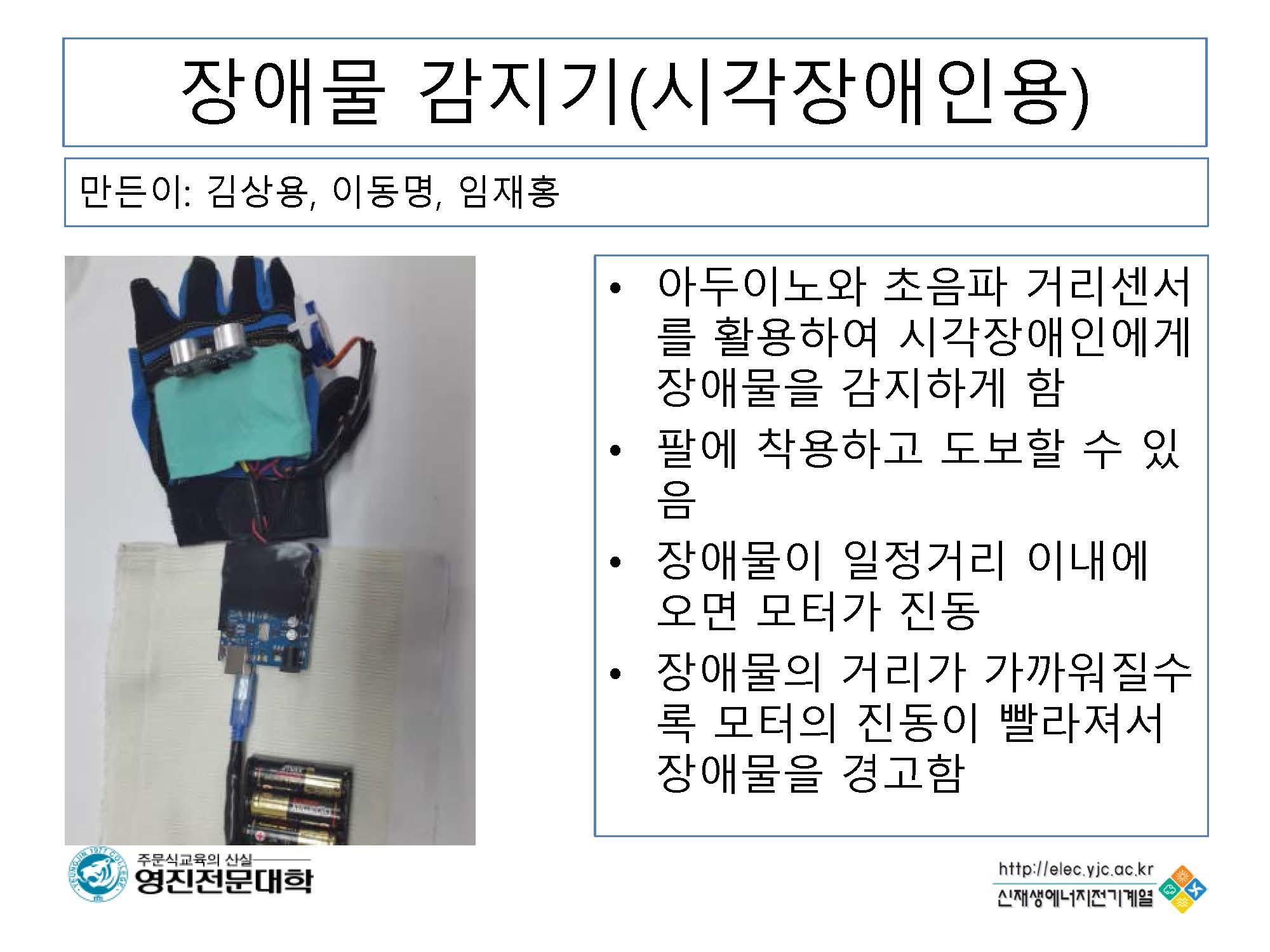 2016년 종합작품전-2.jpg