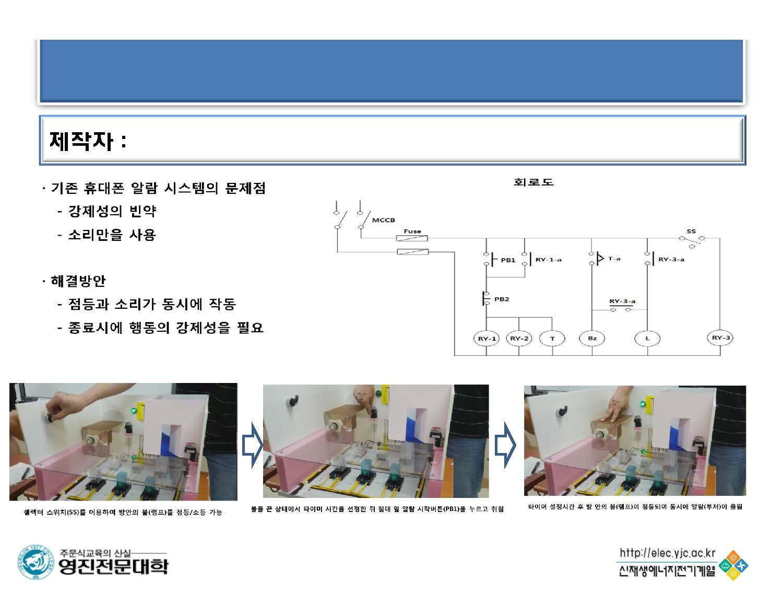 종합작품전2017_설명서_박은주_페이지_5.jpg