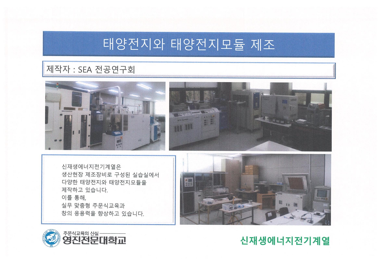 수정됨_2019 종합작품전_페이지_10.jpg