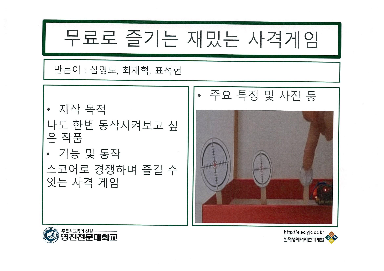 수정됨_2019 종합작품전_페이지_13.jpg