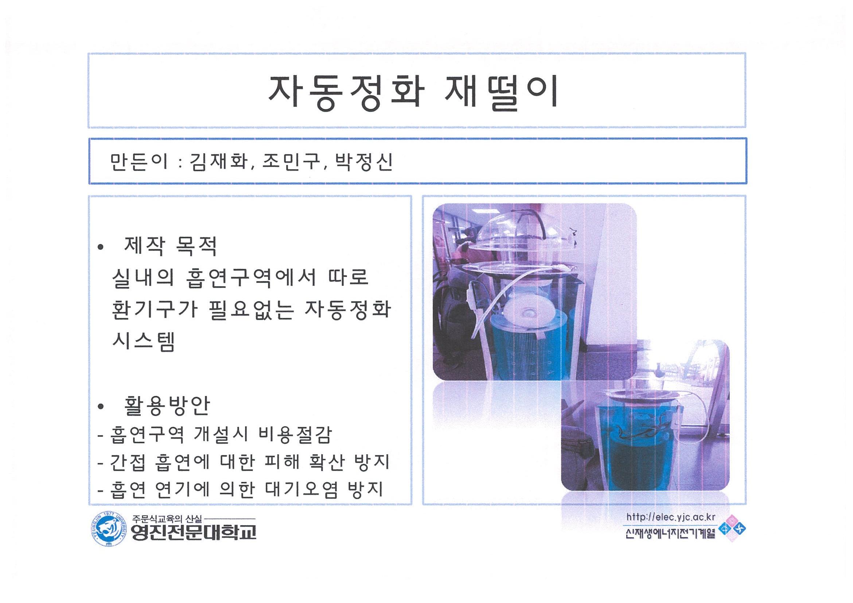 수정됨_2019 종합작품전_페이지_15.jpg