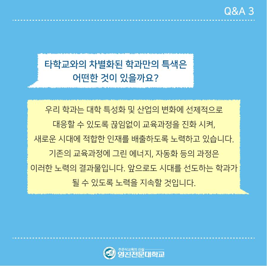 카드뉴스_04.png