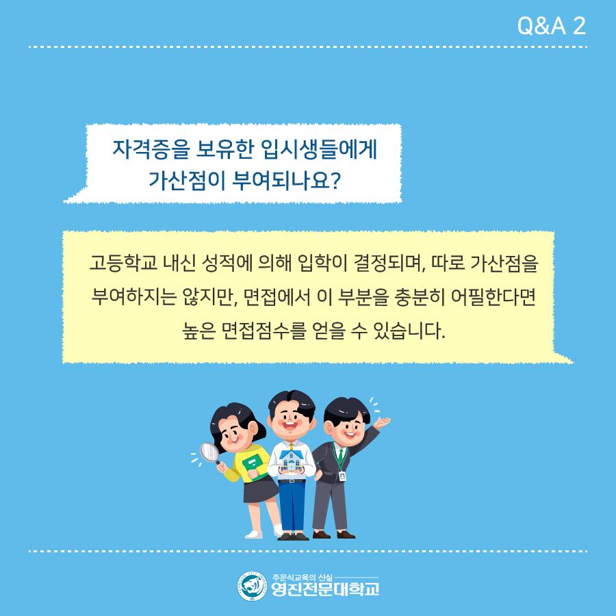 카드뉴스_03.png